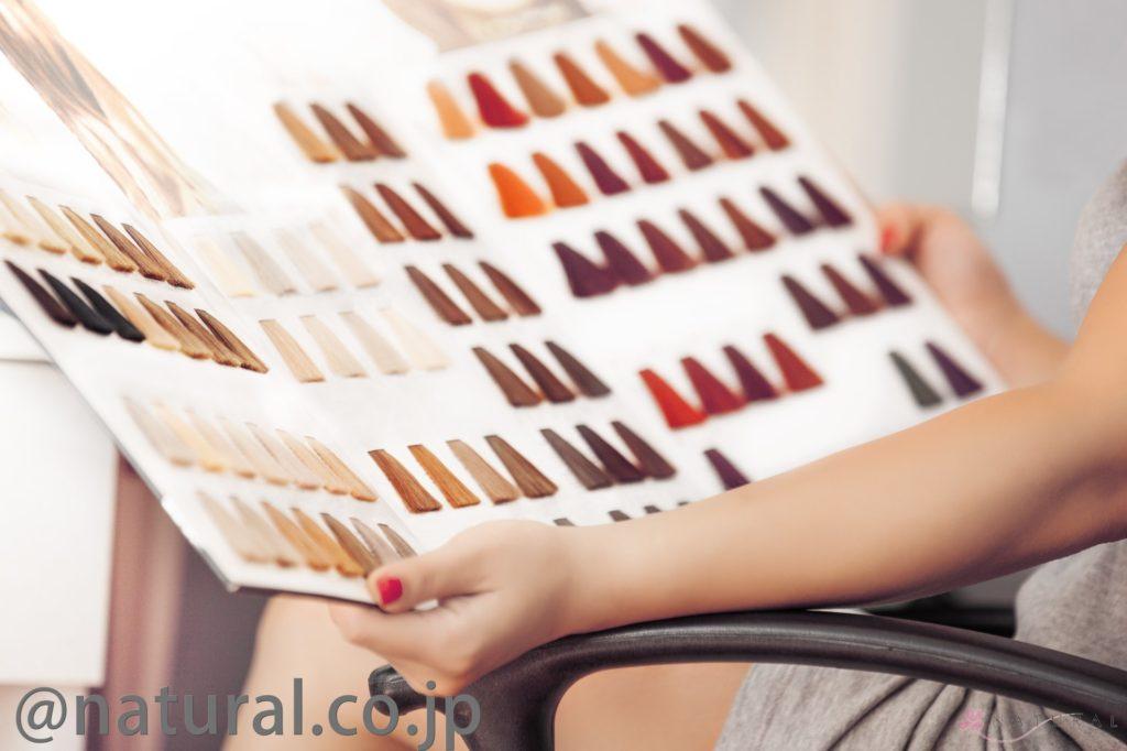 ヘアカラー・服務規程・髪色検査・頭髪検査・美容室のヘアカラー